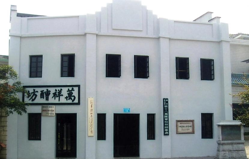 八路军桂林办事处纪念馆-广西干部培训红色教育基地