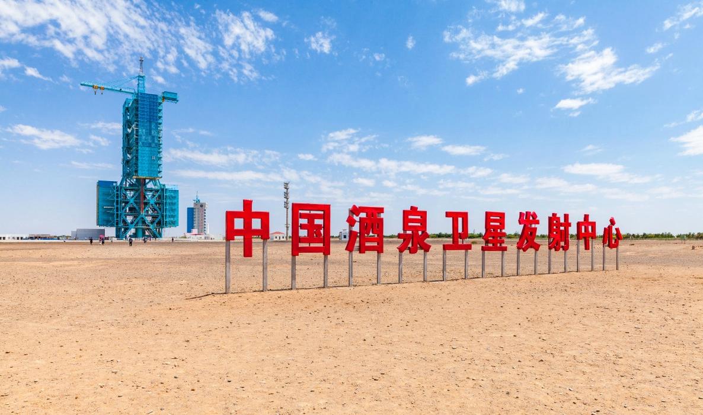 酒泉卫星发射中心-甘肃红色教育培训基地