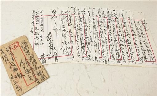 红色档案背后的故事丨彭德怀给家乡乡亲们的一封信