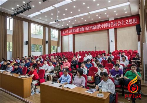 嘉兴红船教育培训——传承红色精神,不忘革命理想