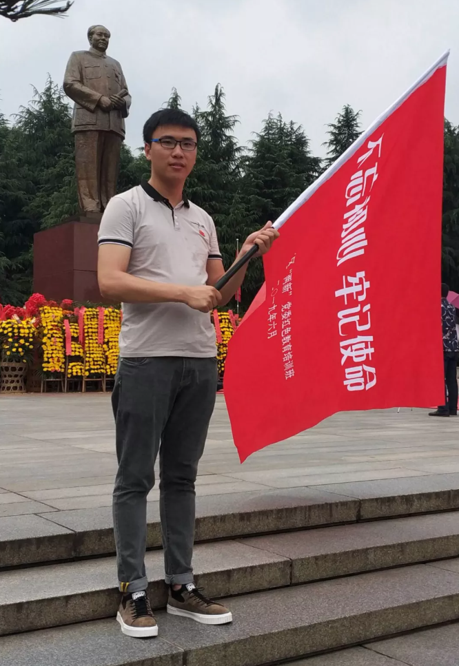 """""""不忘初心 牢记使命""""三维医疗优秀党员韶山——学习心得"""
