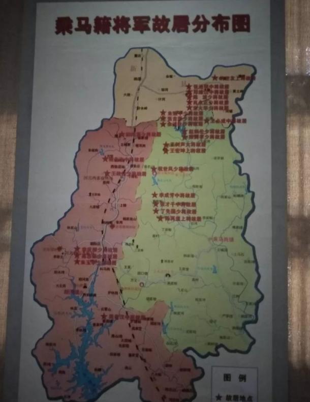 烈火烽烟中的党性教育培训基地-鄂豫皖革命根据地