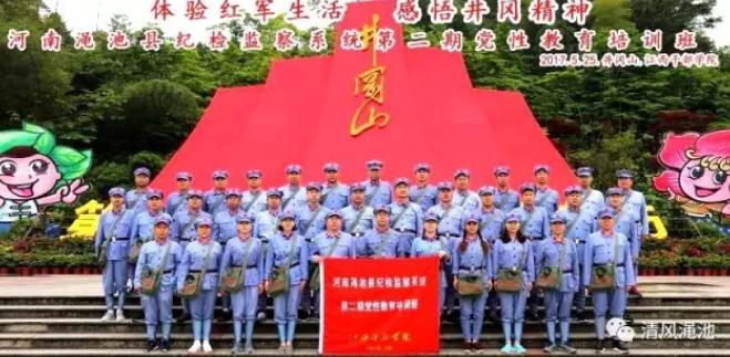 渑池县纪检监察干部党性教育培训学习心得体会