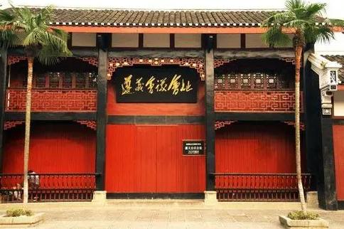 濮阳市优秀专业技术人才党性教育培训学习心得