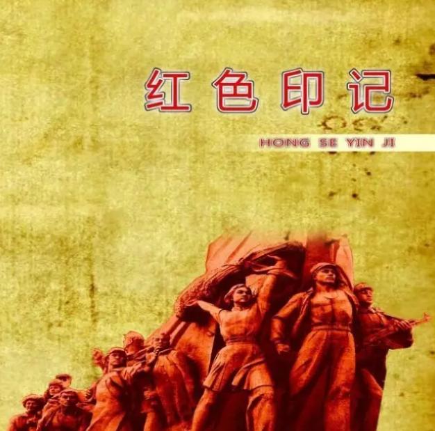 【红色印记】延安培训学习心得体会