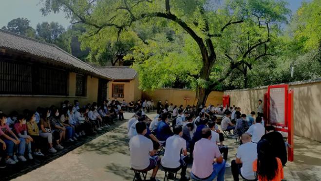 到红色圣地感悟初心 百名青年干部到延安开展红色革命教育培训