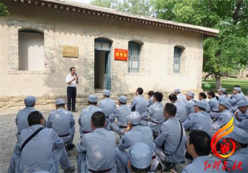 延安红色教育活动培训的心得体会