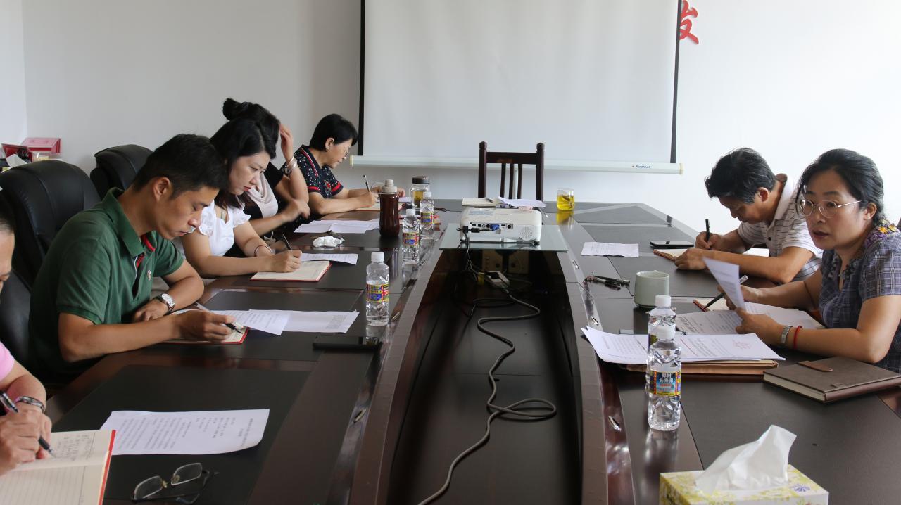 继续教育学院召开2021年第12次党总支理论学习中心组(扩大)会议