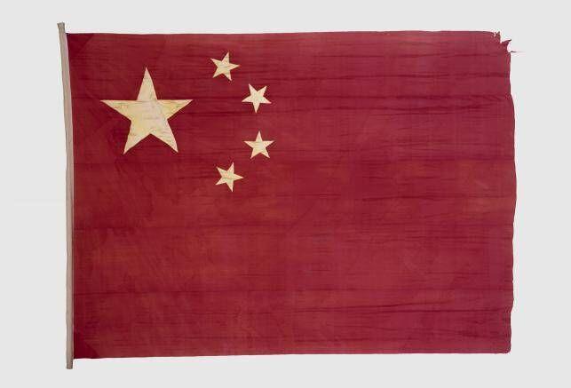 三件文物,见证新中国的诞生 开国大典上毛泽东升起的第一面国旗
