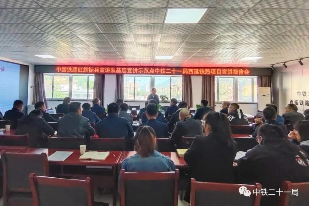"""甘肃:""""铁建标兵红旗宣讲队""""在西延高铁项目部开展宣讲"""