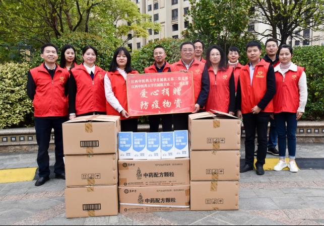 直属机关第二、十四、二十、二十一党支部联合开展志愿服务活动