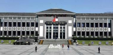 重庆红岩精神党性教育培训6天行程安排