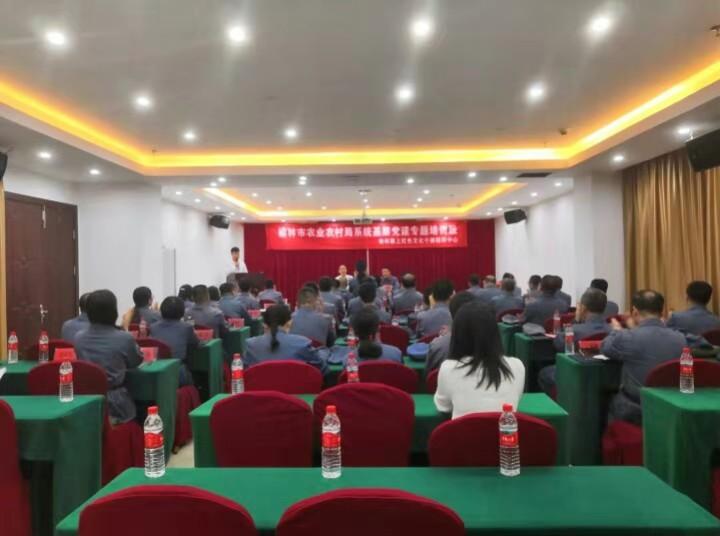 """榆林市农业农村局""""不忘初心,牢记使命""""基层党建专题教育培训班在我中心举办"""