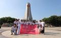 求是学部开展庆祝新中国成立70周年寻访革命老区社会实践