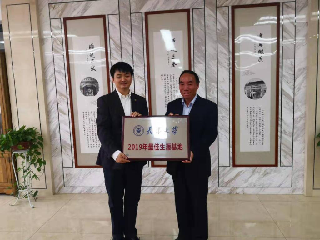 天津大学副校长巩金龙赴兰州招生宣传