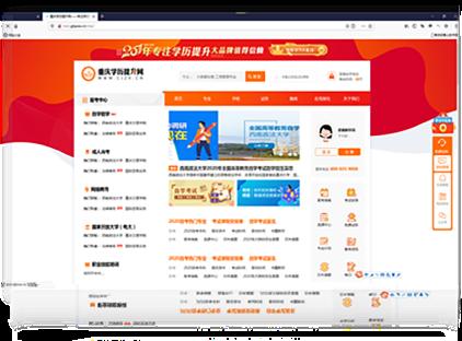 重庆卓培教育科技有限公司-专注网站建设、重庆网站建设、教育系统开发,教育网站开发